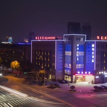 瑞吉大酒店